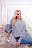 Женская рубашка с открытыми плечами и широким рукавом