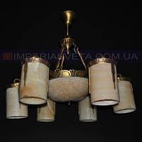 Люстра классическая IMPERIA восьмиламповая LUX-432043