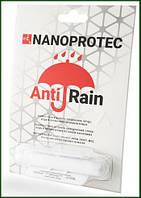 АНТИДОЖДЬ NANOPROTEC, защитное покрытие для лобового стекла