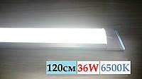 Светодиодный светильник plazma Feron AL5054 36W 6500К (холодный белый свет)