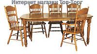 Стол обеденный раскладной 4278 деревянный, кальвадос, дуб кантри, классический