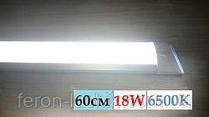 Светодиодный светильник plazma Feron AL5054 18W 6500К (холодный белый свет)