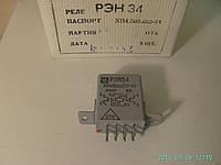 РЭН34 ХП4.500.000-01