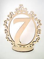 Номерки-цифры на свадебный стол