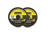 Лидкор DAM MAD Touchdown LeadCore  5м 45lbs/20кг (color-camou weed)