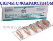 Свечи с флараксином противоопухолевые, иммуномоделирующие Феникс 10 шт