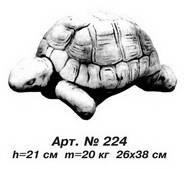 Фигуры животных «Черепаха» средняя 26х38 см, Н=21 см