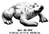 Фигуры животных «Жаба» большая 40х36 см, Н=20 см