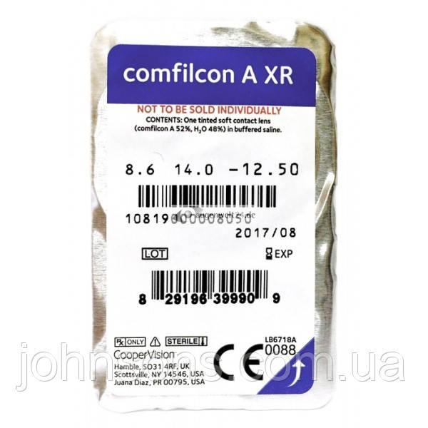 Контактные линзы Biofinity XR 1шт