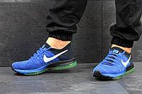 Мужские кроссовки Nike Zoom All Out, текстильная сетка, синие / кроссовки мужские Найк Зум Ол Аут, модные