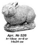 Фигуры животных «Заяц» 14х24 см, Н=18 см