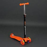 Самокат Scooter Best Maxi оранжевый (с регулировкой ручки и светящимися колесами) арт. 466-113