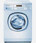 Ремонт стиральных машин, фото 1