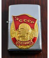 """Зажигалка """"ордена СССР"""", бензиновая"""