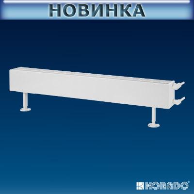 Радиатор KORADO RADIK KLASIK (Корадо, Радик высотой 200 мм)