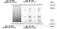 Балюстрады Поручень балюстрады 23х7х96 см