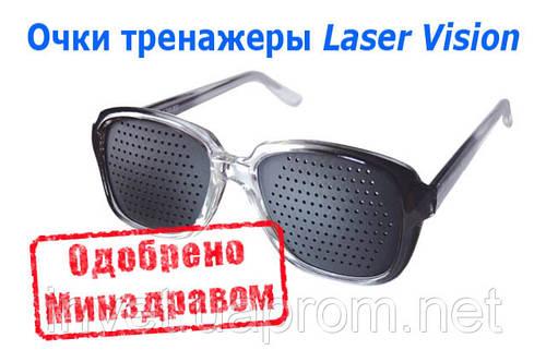laser cor vision viziunea umană cum să se întoarcă