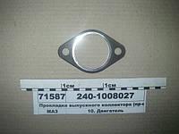 Прокладка коллектора выпускного ЯМЗ 240-1008027  производство  ЯМЗ