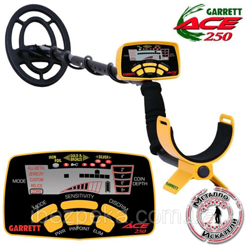 Металлоискатель Garrett ACE 250 с подарками