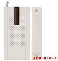Датчик размыкания радиоканальный JZB-616-2 433МГц