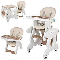 Детский стульчик для кормления Bambi M 3268-13 трансформер бежевый
