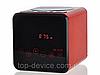 Портативный  медиаплеер со спикером /TF/USB /FM KR-5100