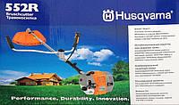 Бензокоса Husqvarna 552R (3400)