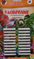 Удобряющие палочки для защиты растений от вредителей