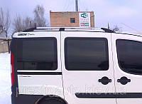 Рейлинги Skyline на Fiat Doblo New