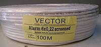 Кабель сигнализационный VECTOR 6 х 0,22 (в экране)