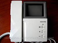 Видеодомофон KENWEI KW-4HPTN