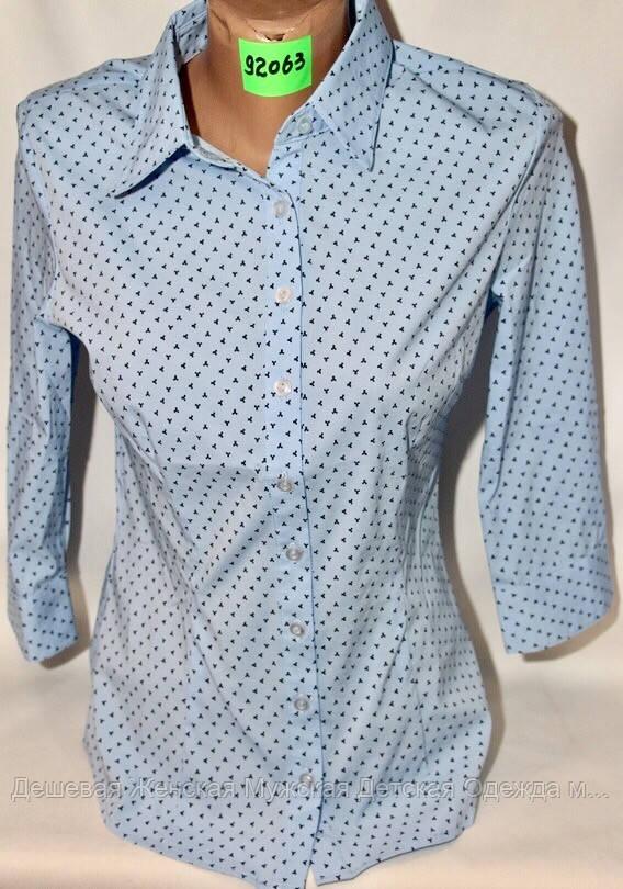 Рубашка  школа оптом
