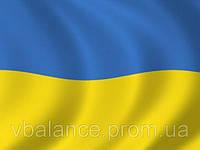 Флаг Украины большой 90x135см (Опт)