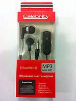 Гарнитура Celebrity Super Bass для Mp3 c микрофоном