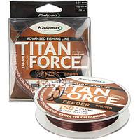 Леска фидерная Kalipso Titan Force Feeder BR 150м
