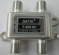 Абонентские ответвители 2-х абонентов DATIX
