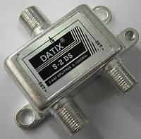 Делитель телевизионного сигнала DATIX S2-DS на 2-х абонентов