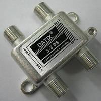 Делитель телевизионного сигнала DATIX на 3-х абонентов