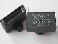 Конденсатор пусковой СВВ61 1мкф х 450в