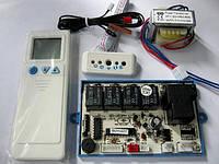 Универсальная плата управления кондиционером QUNDA QD-U03A+