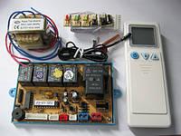 Универсальная плата управления кондиционером QUNDA QD-U03A