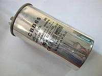 Конденсатор пусковой СВВ65    45мкф х 450в