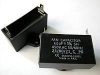 Конденсатор пусковой СВВ61 4 мкф х 450в