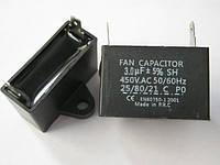 Конденсатор пусковой СВВ61 3 мкф х 450в