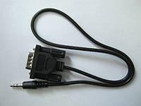 Кабель RS232 - Mini Jack ( 0.5 метра )