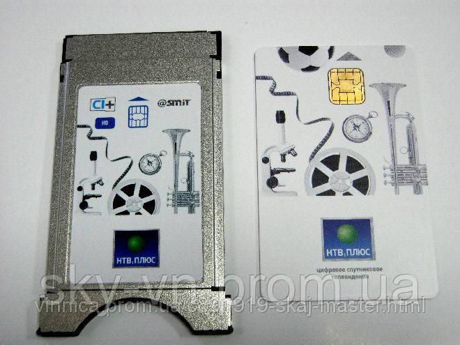 CAM-модуль НТВ+ - Скай Мастер (ТМ)  / SkyMaster © / SKY.VN.UA в Виннице