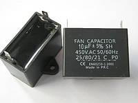 Конденсатор пусковой СВВ61 10 мкф х 450в