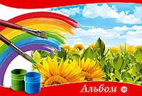 "Альбом для рисования МИЦАР ""Художня палітра"" 30л."
