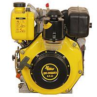 Двигатель дизельный Кентавр ДВЗ-300ДШЛЭ (54002)