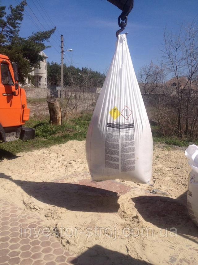 песок в бегах Харьков